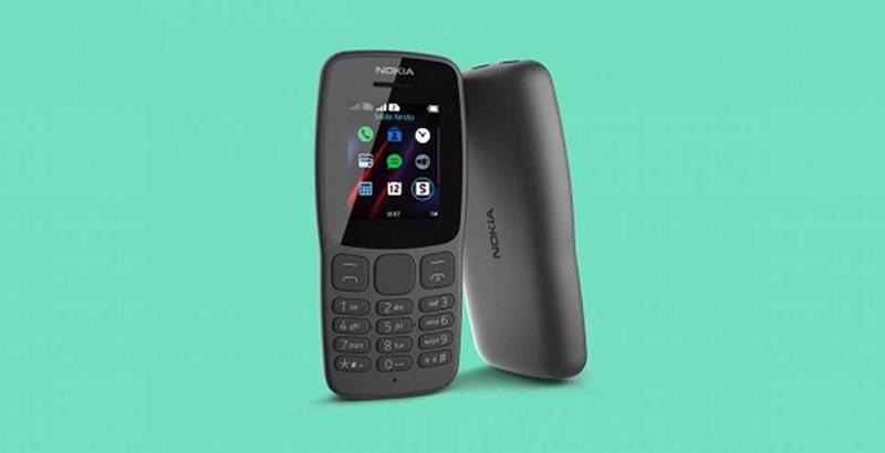 ارزانترین گوشی موبایل ساده