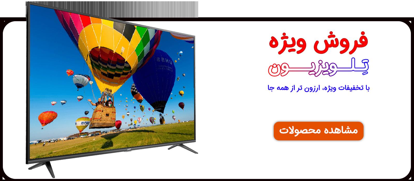 jijimoo.com-tv-off01-banner-1600x700